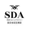 岐阜ドローン 西濃ドローンアカデミー